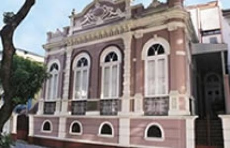 Imagem sobre Nota de Apoio aos Ministérios Públicos de Contas do  Pará